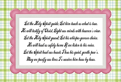 How do I receive personal revelation 2 sm