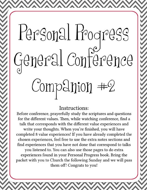 Personal Progress General Conference Packet The Idea Door